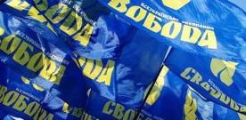 Лебедина пісня «Свободи » в українських медіах