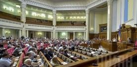 «Батьківщина» витратила на вибори 107 млн гривень, а БПП – 97 млн – звіт ЦВК
