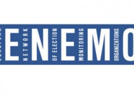 Експерти ENEMO порадили визнати поняття «джинси» та запровадити відповідальність за неї