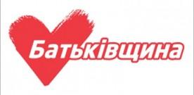 Від «Батьківщини» до Верховної Ради проходять Ігор Луценко, Тимчук та Абдуллін