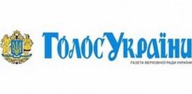 Газета «Голос України» опублікувала результати позачергових парламентських виборів