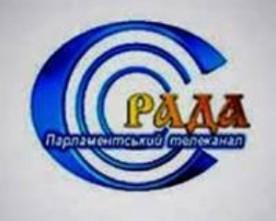 Транслювати засідання парламенту восьмого скликання продовжить канал «Рада»