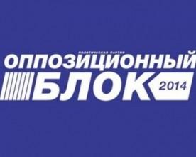 Від «Опозиційного блоку» до парламенту пройшли медіавласники Льовочкін та Рабінович