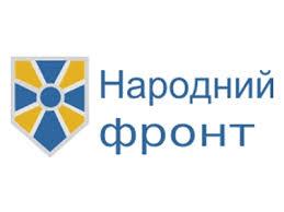 Від «Народного фронту» парламентарями стали Чорновол, Сюмар, Княжицький та Висоцький