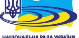 Нацрада затвердила звіт по дотриманню телерадіоорганізаціями виборчого законодавства