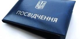 До Дніпропетровського міськвиборчкому не пропускали за посвідченням журналіста