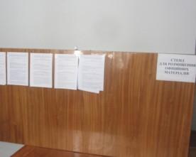 На Луганщині місцева ТВК ввела ускладнені умови реєстрації журналістів