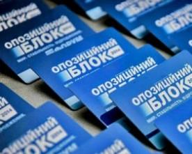 У Кам'янці-Подільському «Опозиційний блок» не пустив журналістку на свої збори