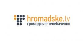 Місцеві редакції «Громадського ТБ» запустили дебати і спецпроекти до виборів (ВИПРАВЛЕНО)