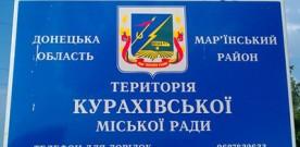 На Донеччині журналістів не допускають до роботи виборчих комісій