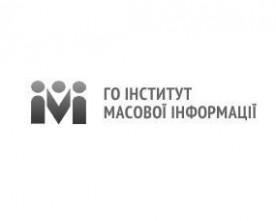 Найбільше матеріалів з ознаками джинси в пресі та онлайн стосувалися УКРОПу, «Опоблоку» та «Нашого краю» – моніторинг ІМІ