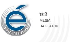 Радіо і телеканал «Ера» готують у день виборів спецпроект «Вертикаль влади»