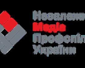 У день виборів і підрахунку голосів НМПУ надаватиме правову допомогу журналістам
