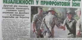Чи поменшало передвиборної «джинси» в газетах Вінниччини?