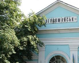 Члени Первомайської ТВК проголосувала за видалення журналістів з засідання, бо «хотіли побути наодинці»
