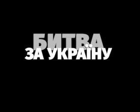 NewsOne проведе 15-годинний виборчий телемарафон «Битва за Україну»