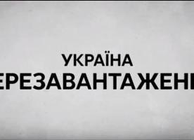«112 Україна» у день виборів проведе телемарафон «Україна. Перезавантаження»