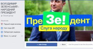 Володимир Зеленський назвав претензії до серіалу «Слуга народу-3» маркетингом і подякував за рекламу