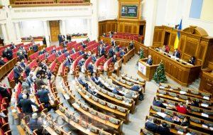 Парламент так і не розглянув постанову про мораторій на перевірки ЗМІ у передвиборний період
