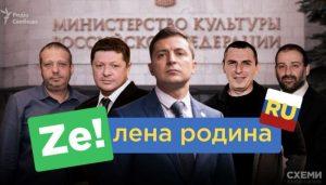 Володимир Зеленський є власником трьох кінокомпаній у Росії – «Схеми»