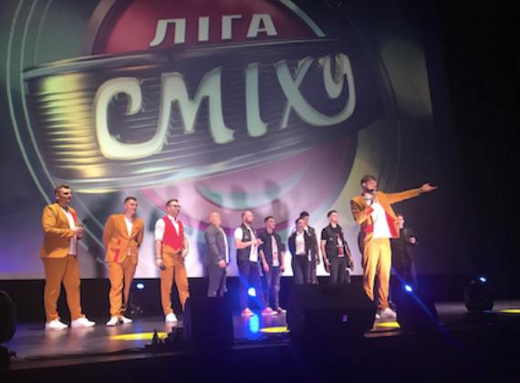 «Опора» виявила, що команда Зеленського дала комерційний і благодійний концерти «Ліги сміху» у Луцьку