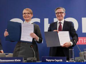 Тарута оголосив про підтримку Юлії Тимошенко на президентських виборах