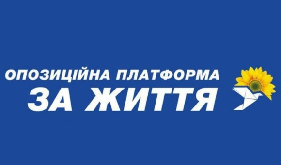 ІМІ: «Опозиційна платформа – За життя» – основний замовник політичної «джинси» в інтернет-виданнях