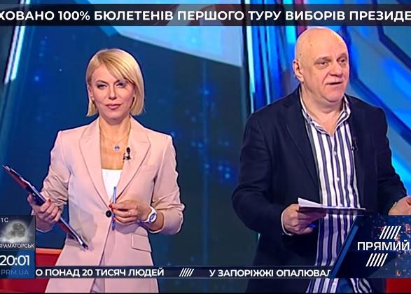 Детектор інформаційних телеканалів. Головні тенденції за 1–7 квітня