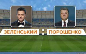 Суспільний мовник відповідатиме за режисуру дебатів на НСК «Олімпійський»