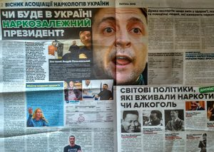 По поштових скриньках киян розповсюджують газети з «чорним піаром» проти Зеленського