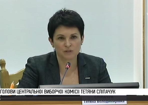 Виборча кампанія до Верховної Ради стартує наступного дня після оприлюднення указу президента – ЦВК