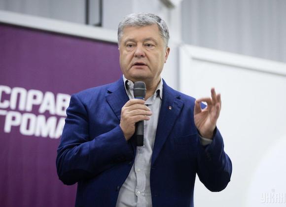 «Європейська солідарність» відреагувала на повідомлення кіберполіції про масову смс-розсилку проти «Голосу»