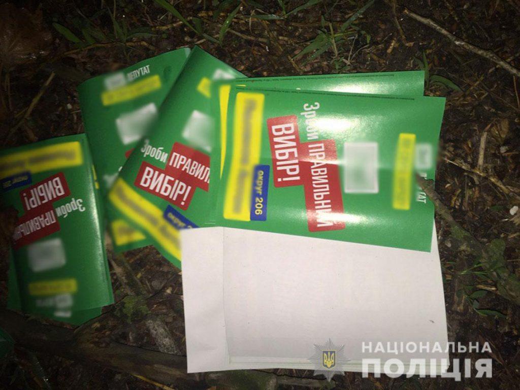 У Чернігові затримали хлопців, які розповсюджували листівки із закликом голосувати за «кандидата-клона» – поліція