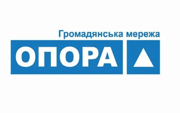 «Опора» заявила про недотримання вимог щодо публічності роботи парламентського комітету