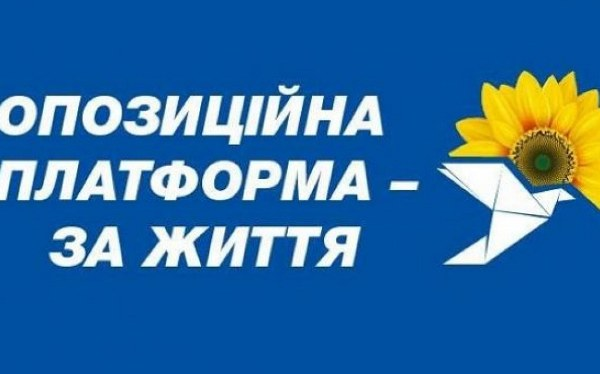 «Опозиційна платформа – За життя» витратила 60 млн  грн на телерекламу