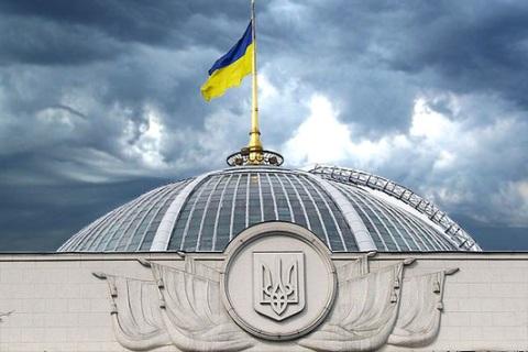Парламент призначив місцеві вибори на 25 жовтня 2020 року