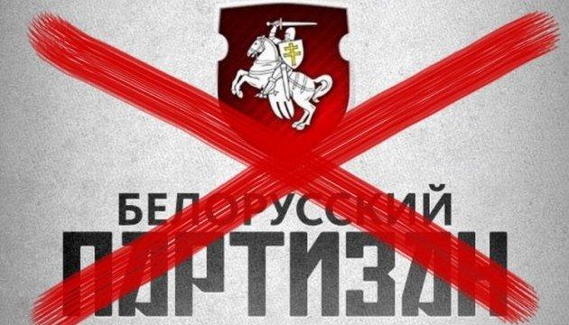 У день президентських виборів у Білорусі не працювали сайти великих ЗМІ