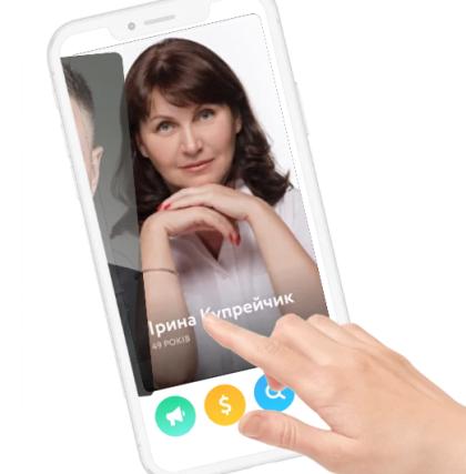 Сумське інтернет-видання «Цукр» запустило до виборів проєкт, який допоможе обрати «кандидата свого серця»