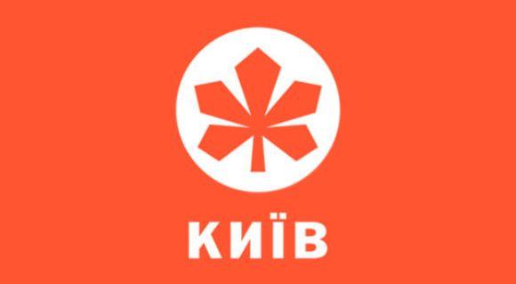 «Київ» запустив політичне ток-шоу, у якому кандидатів у мери запросять на співбесіду